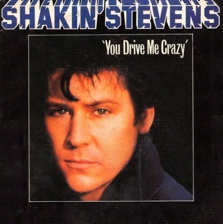 You drive me crazy / Baby you're a child (Germany)
